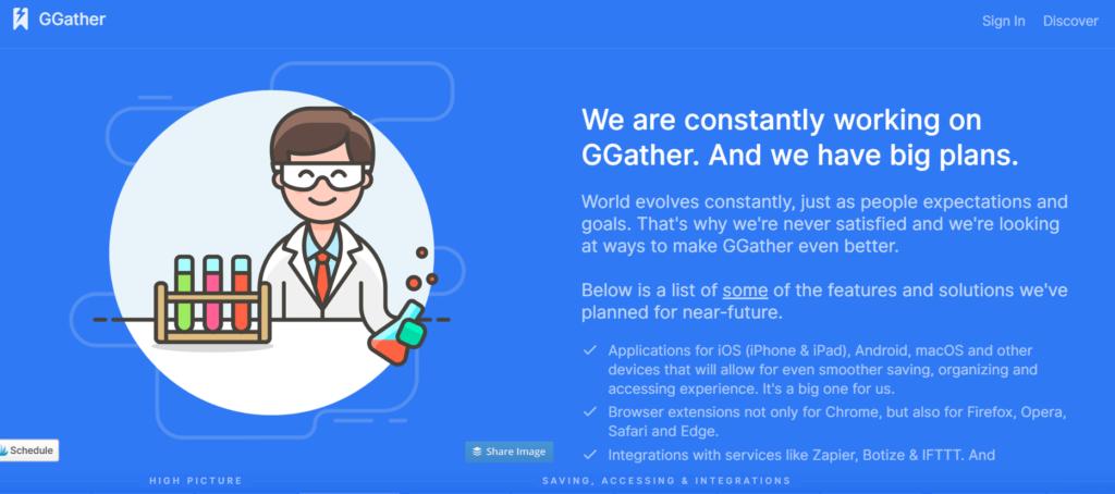 GGather website
