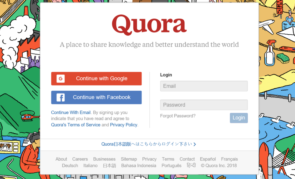 Quora website